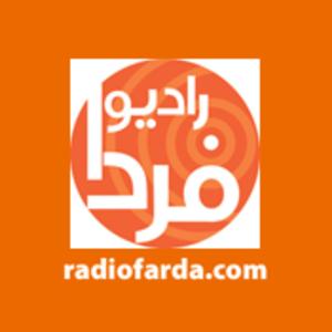 Radio Radio Farda
